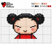 pucca-1