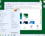 windows-8-disponivel-para-download-13